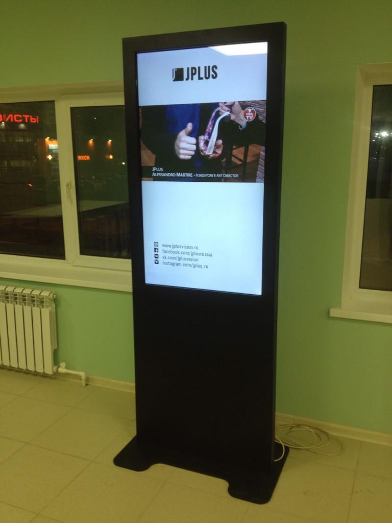 Интерактивный информационный киоск Solo 47