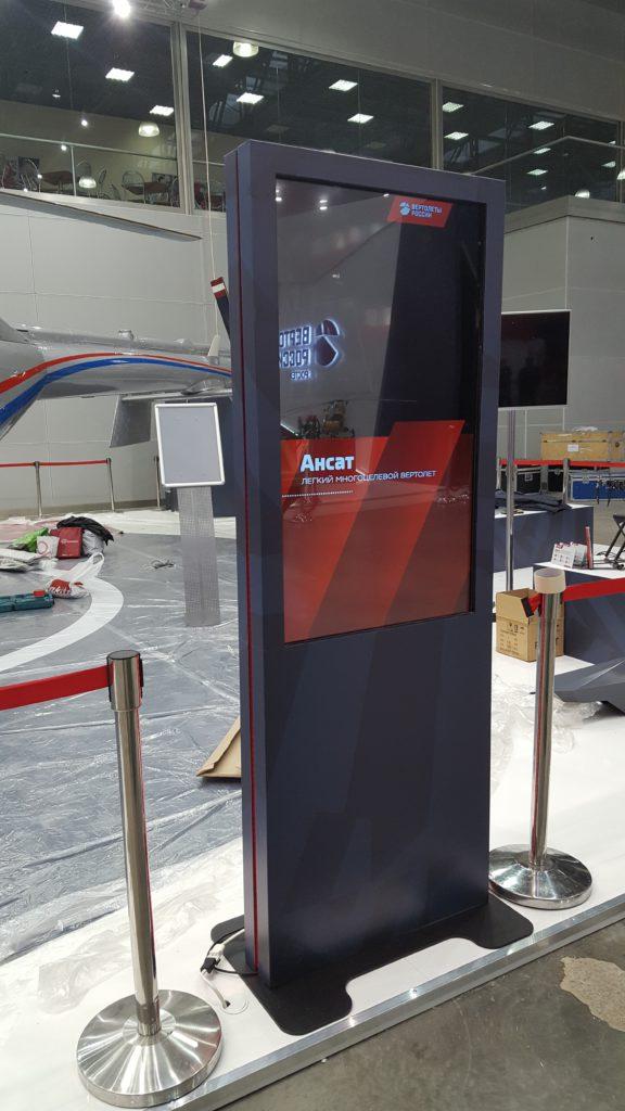 Интерактивный информационный киоск Solo 47 Двусторонний