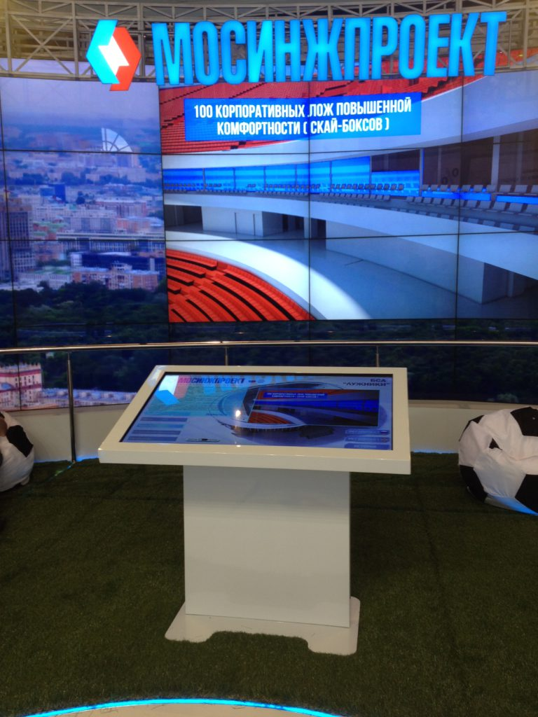 Интерактивный стол 47
