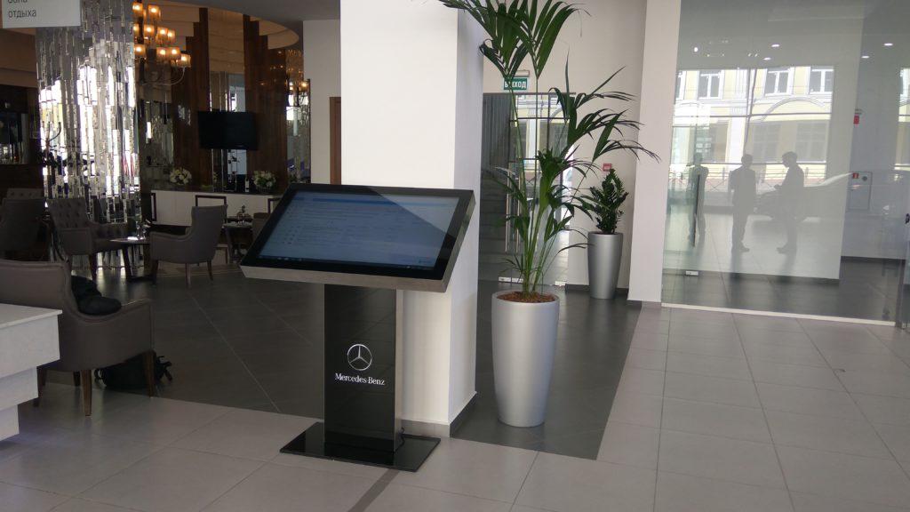 Интерактивный стол Кристалл 42